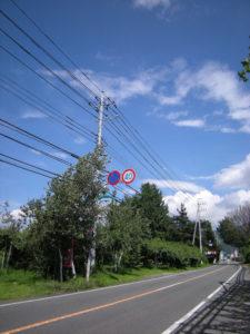 20090812_yamanashi_2442_h800