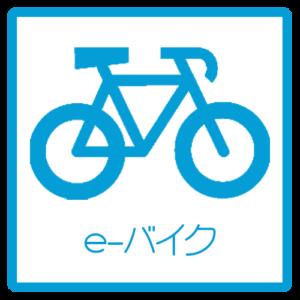 s-icon-04ebike
