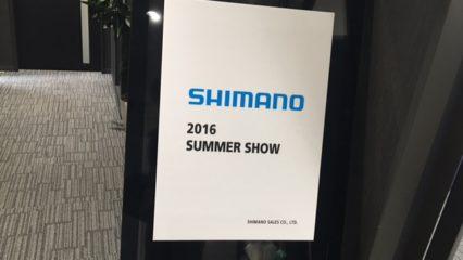 shimano1